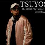 T$UYO$HI ( The BONEZ / Pay money To my Pain / MUSIC SAVED MY LIFE ) インタビューvol.54