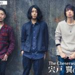 宍戸 翼(The cheserasera)インタビューvol.35