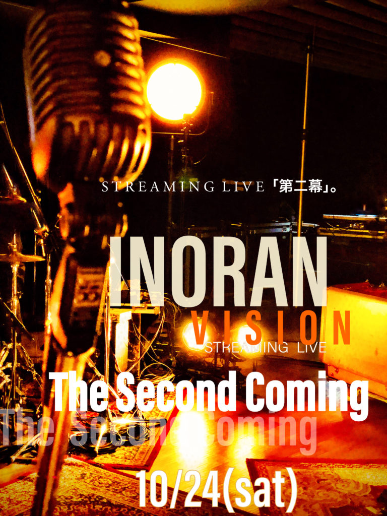 INORAN – VISION - The Second Coming