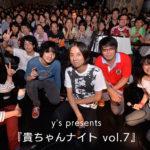 y's presents 貴ちゃんナイト vol.7