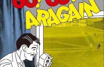 GO!GO!ARAGAIN