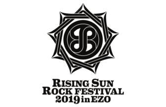 RISING SUN ROCK FESTIVAL 2019 in EZOオフィシャルHP