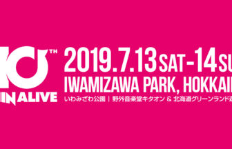 JOIN ALIVE 2019