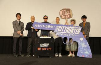 『劇場版シティーハンター 』冴羽獠の誕生日にイベント開催、神谷明も大感激