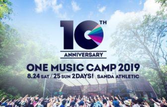 ONE MUSIC CAMP 2019