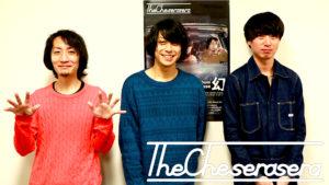 thecheserasera