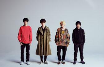 BUMP OF CHICKENニューアルバム「aurora arc」詳細&リリースツアー「aurora ark」ライブハウス公演追加発表