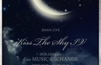 2MAN LIVE BAROQUE x ACID ANDROID kiss the sky Ⅳ