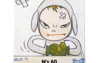 N's 60 –YOSHITOMO NARA 60th BIRTHDAY PARTY-