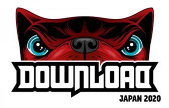 Download Fes Japan 2020