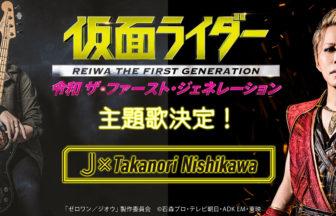 J×Takanori Nishikawa