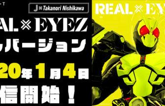 J × Takanori Nishikawa