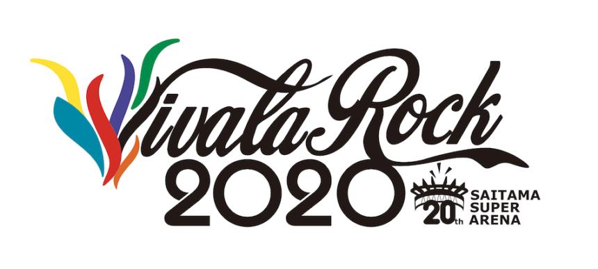 VIVA LA ROCK 2020