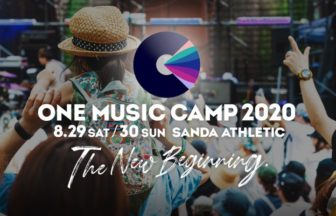 ONE MUSIC CAMP