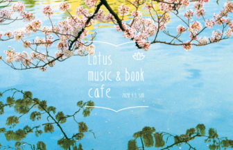 Lotus music & book cafe