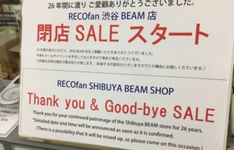 RECOfan渋谷BEAM