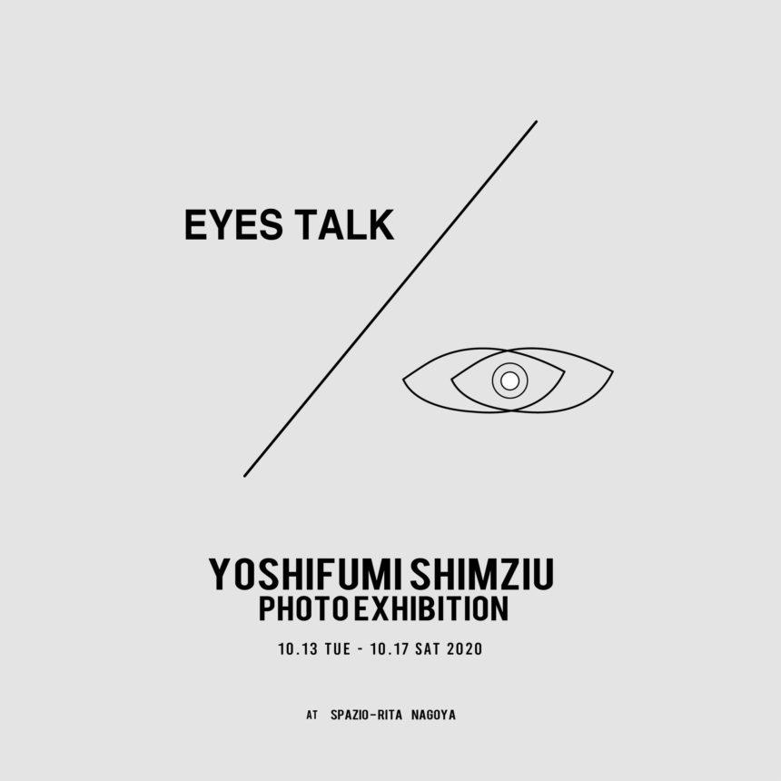 """""""EYES TALK"""" YOSHIFUMI SHIMIZU PHOTO EXHIBITION"""