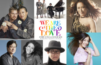 WE ARE THE LOVE JOSHUA OGG & LESLIE KEE Wedding Party & Special Live with Friends
