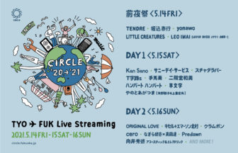 CIRCLE '20→'21