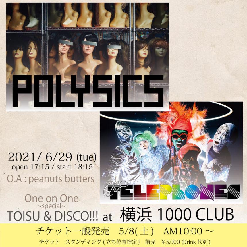 One on One~special~TOISU&DISCO!!!