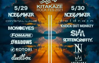 KITAKAZE ROCK FES.202