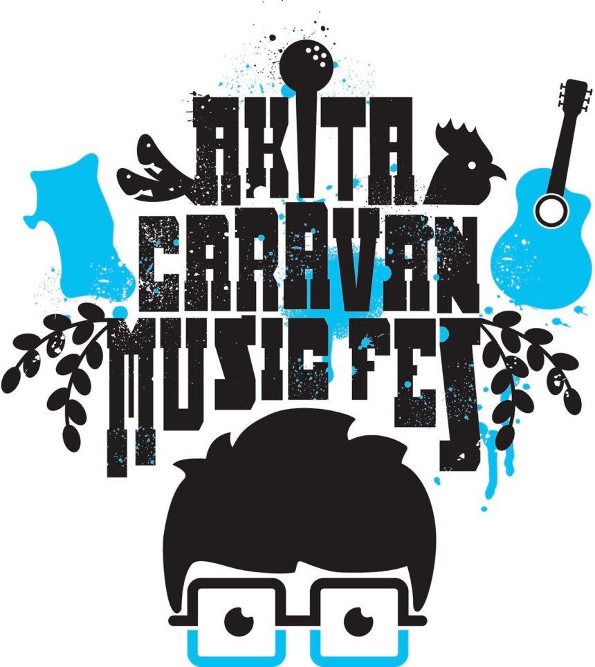 秋田CARAVAN MUSIC FES 2021