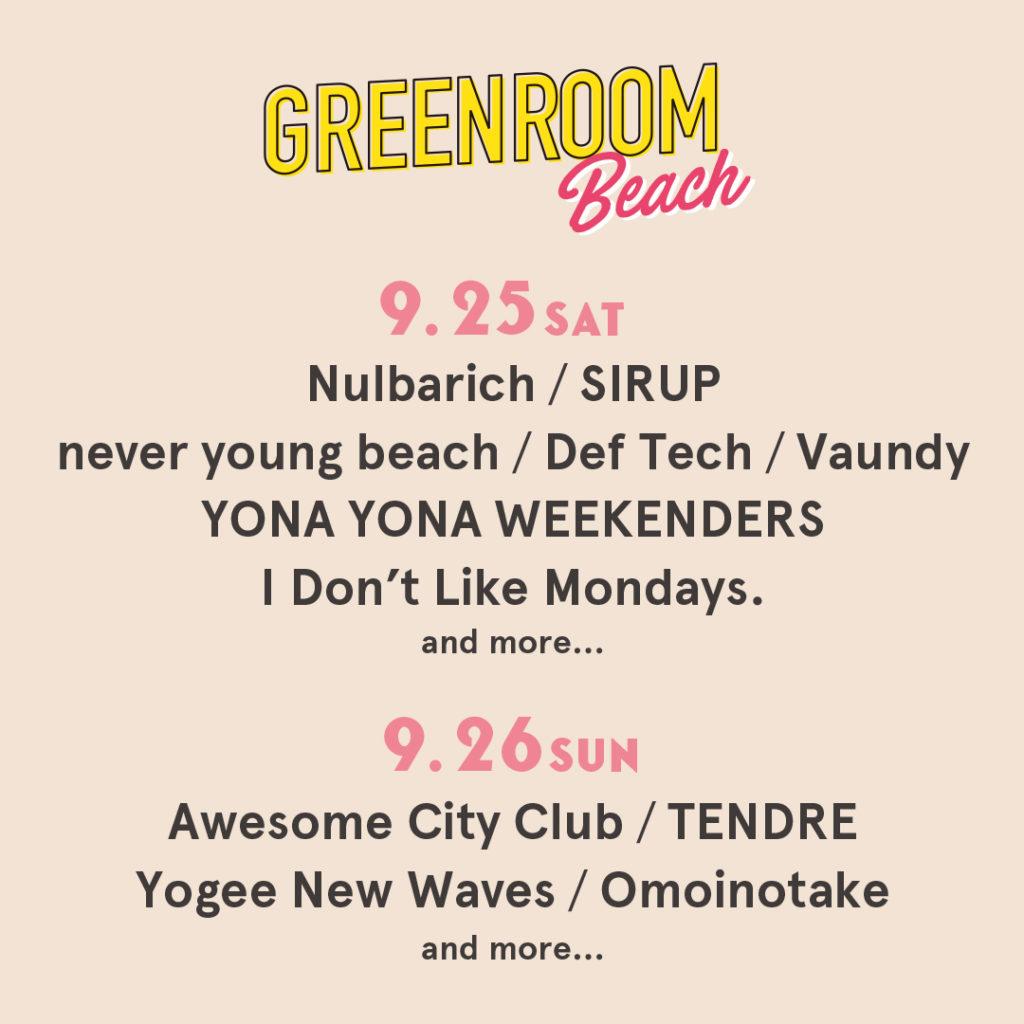 GREENROOM BEACH