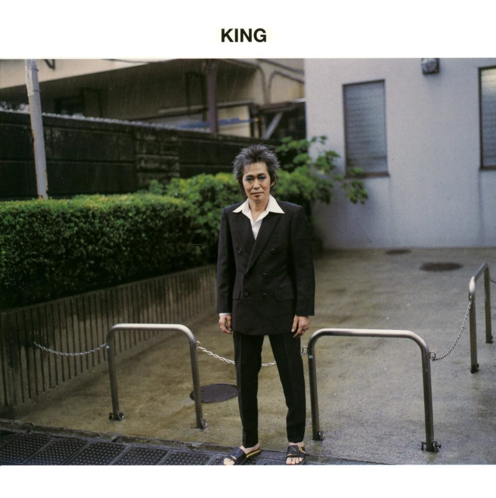 KING Deluxe Edition