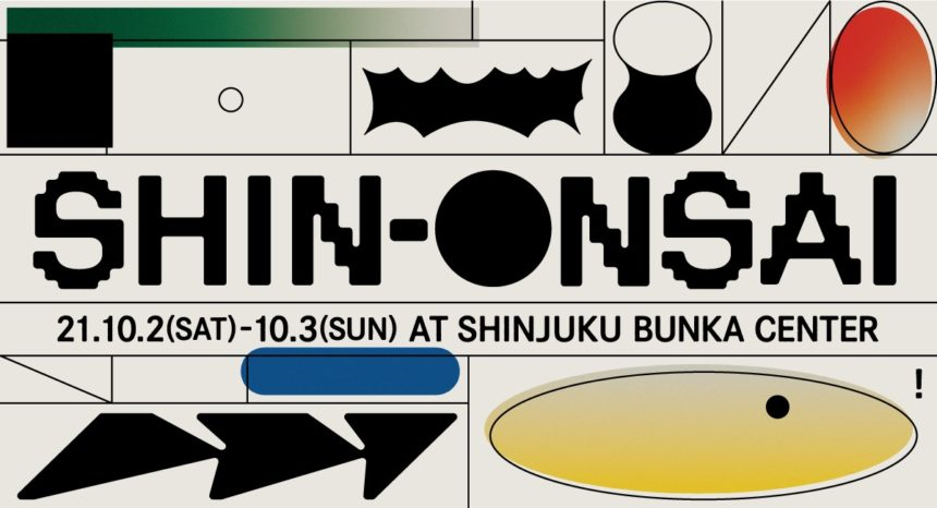 SHIN-ONSAI 2021