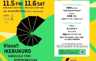 Visca!! IKEBUKURO -KAKULULU 7.5 th Anniversary Live-