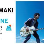 Mt.FUJIMAKI2021