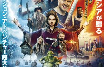 第1章:異世界の王国と魔法の剣